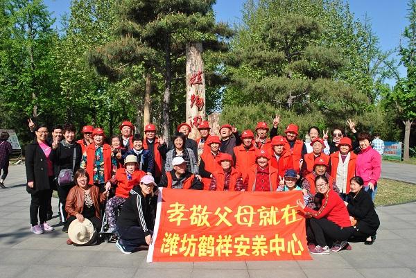 关于潍坊鹤祥安养中心       潍坊鹤祥安养中心位于潍坊